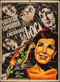 """Movie Posters:Foreign, The Mad Woman & Other Lot (Distribuidora Mexicana de Peliculas, 1952). Mexican One Sheet (27.5"""" X 37"""") & German Lobby Cards ... (Total: 5 Items)"""