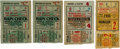 Baseball Collectibles:Tickets, 1932 & 1936 World Series Ticket Stubs Lot of 4 from The JoeCarr Find....