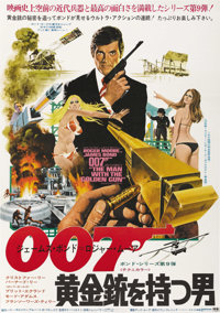"""The Man With the Golden Gun (United Artists, 1974). Japanese B2 (20"""" X 29"""")"""