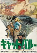 """Movie Posters:Comedy, Cat Ballou (Columbia, 1965). Japanese B2 (20"""" X 29""""). ..."""
