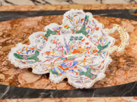 An English Ironstone Leaf-Form Dish, late 18th century 10 inches long (25.4 cm)