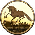 """China, China: People's Republic gold Proof """"Year of the Horse"""" 100 Yuan 1990 PR69 Ultra Cameo NGC,..."""