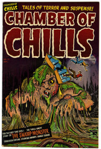 Chamber of Chills #12 File Copy (Harvey, 1952) Condition: VF