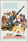"""Movie Posters:War, The Sand Pebbles (20th Century Fox, 1966). One Sheet (27"""" X 41"""").War.. ..."""