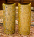 Asian:Chinese, A Pair of Chinese Mustard Yellow Glazed Porcelain Hat Stands. 11inches high (27.9 cm). ... (Total: 2 Items)