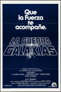 "Movie Posters:Science Fiction, Star Wars (20th Century Fox, 1977). Spanish One Sheet (27"" X 41"")Flat Folded Teaser. Science Fiction.. ..."