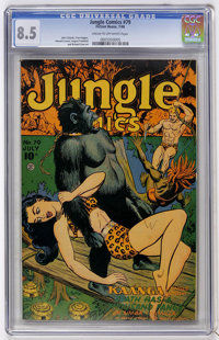 Jungle Comics #79 (Fiction House, 1946) CGC VF+ 8.5 Cream to off-white pages