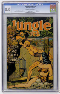 Jungle Comics #70 (Fiction House, 1945) CGC VF 8.0 Cream to off-white pages