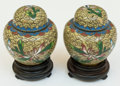 Asian:Chinese, A Pair of Miniature Chinese Cloisonné Covered Jars with Stands,20th century. 2-1/2 inches high (6.4 cm) (with stands). ... (Total:2 Items)