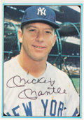 Baseball Cards:Sets, 1977-86 Baseball Set Collection (6) With Signed 1982 ASA Mickey Mantle Card from The Gary Carter Collection....
