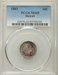 Coins of Hawaii , 1883 10C Hawaii Ten Cents MS65 PCGS. PCGS Population: (21/15). NGCCensus: (14/5). CDN: $2,250 Whsle. Bid for problem-free ...