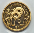 China, China: People's Republic gold Five Coin Panda Set 1986,... (Total: 5 coins)