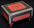 Asian:Japanese, A Japanese Red and Black Lacquered Box with Shibayama Inlay andOrigami Motif. 7-1/2 h x 13-1/2 w x 11 d inches (19.1 x 34.3...