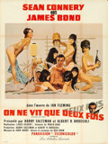 "Movie Posters:James Bond, You Only Live Twice (United Artists, 1967). French Grande (47"" X63"") Style B, Robert McGinnis Artwork.. ..."