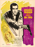 "Movie Posters:James Bond, Dr. No (United Artists, 1962). French Grande (47"" X 63"") PurpleStyle, Boris Grisson Artwork.. ..."