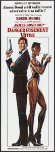 "Movie Posters:James Bond, A View to a Kill (United Artists, 1985). French Door Panel (22.5"" X63"") Advance. James Bond.. ..."