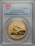 China, China: People's Republic gold Certified Prestige Panda First Strike Set 2014,... (Total: 6 coins)