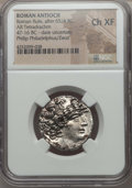 Ancients:Roman Provincial , Ancients: SYRIA. Antioch. Roman rule (after 65/4 BC). ARtetradrachm. NGC Choice XF....