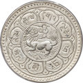 China:Tibet, China: Tibet. Theocracy Srang BE 15-43 (1909) AU Details (Cleaning) PCGS,...