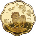 "China, China: People's Republic gold Scalloped Proof ""Year of the Dog"" 100 Yuan 1994 PR68 Deep Cameo PCGS,..."