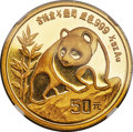 China, China: People's Republic gold Panda 50 Yuan (1/2 oz) 1990 MS68 NGC,...