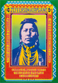 "Memorabilia:Poster, Jefferson Airplane ""Indian"" Shrine Auditorium Concert Poster(Pinnacle Productions, 1968)...."