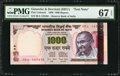 World Currency, India Reserve Bank of India 1000 Rupees 5.11.1998 Pick UnlistedGiesecke and Devrient Lead Test Note.. ...