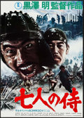"Movie Posters:Foreign, The Seven Samurai (Toho, R-1975). Japanese B2 (20.25"" X 28.5""). Foreign.. ..."