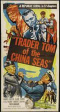 "Movie Posters:Adventure, Trader Tom of the China Seas (Republic, 1954). Three Sheet (41"" X81""). Thank goodness for great poster art for bad movies. ..."