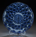 Art Glass:Lalique, Rare R. Lalique Peacock Blue Glass Plumes de Paon Coupe.Circa 1932. Engraved R. Lalique, France. M p. 304, No...