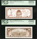 World Currency, Indonesia Republik Indonesia Serikat 25 Rupiah ND (1949) Pick UNL Face and Back Approval Specimens.. ... (Total: 2 notes)