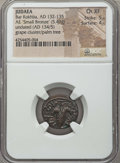 Ancients:Judaea, Ancients: Bar Kokhba Revolt (AD 132-135). Æ small bronze (5.49 gm).NGC Choice XF 5/5 - 4/5....
