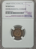 Hong Kong:British Colony, Hong Kong: British Colony. Elizabeth II 5 Cents 1964-H VF Details (Environmental Damage) NGC,...