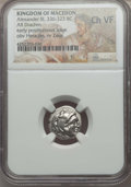 Ancients:Roman Provincial , Ancients: MACEDONIAN KINGDOM. Alexander III the Great (336-323 BC).AR drachm. NGC Choice VF...