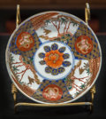 Asian:Japanese, A Small Japanese Imari Porcelain Dish. 4-5/8 inches diameter (11.7cm). ...