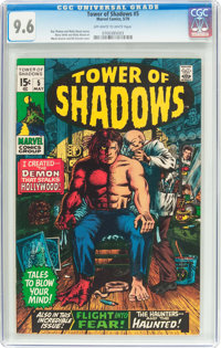 Tower of Shadows #5 (Marvel, 1970) CGC NM+ 9.6 Off-white to white pages