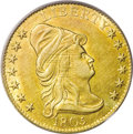 Early Quarter Eagles: , 1805 $2 1/2 AU55 PCGS. Breen-6121, BD-1, R.4. A band of brightluster connects the stars and legends. The devices also disp...