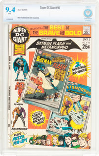 Super DC Giant #16 (DC, 1970) CBCS NM 9.4 White pages