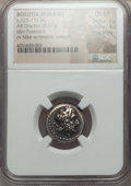 Ancients:Greek, Ancients: BOEOTIA. Federal Coinage (ca. 225-171 BC). AR drachm(5.07 gm). NGC Choice VF 4/5 - 4/5, Fine Style....