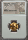 Ancients:Greek, Ancients: MACEDONIAN KINGDOM. Alexander III the Great (336-323 BC). AV stater (8.57 gm). NGC AU 5/5 - 4/5...