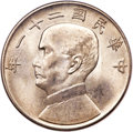"China, China: Republic Sun Yat-sen ""Birds over Junk"" Dollar Year 21 (1932) MS64 NGC,..."