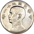 "China, China: Republic Sun Yat-sen ""Birds over Junk"" Dollar Year 21 (1932) AU Details (Surface Hairlines) NGC,..."