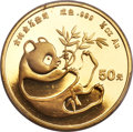 "China, China: People's Republic gold ""Broken-Leg Panda"" 50 Yuan 1984 MS67 PCGS,..."