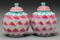 Asian:Chinese, A Small Pair of Chinese Polychrome Porcelain Lotus-Form GingerJars, 20th century. Marks: (label adhered to undersides). 4-1...(Total: 2 Items)