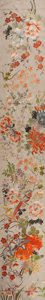 Asian:Japanese, A Japanese Silk and Silver Bullion Embroidered Woman's Formal Obi.26 x 161 inches (66.0 x 408.9 cm). The obi decorated wi... (Total:2 Items)