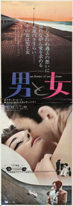 """Movie Posters:Foreign, A Man and a Woman (United Artists, 1966). Japanese STB (20"""" X 56.75""""). Foreign.. ..."""
