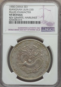 China:Kiangnan, China: Kiangnan Dollar 1900 VF Details (Reverse Graffiti,Hairlines) NGC,...