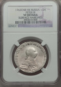 Russia, Russia: Peter III 1/2 Rouble (Poltina) 1762 СПБ-НК VF Details (Surface Hairlines) NGC,...