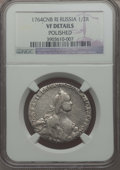 Russia, Russia: Catherine II 1/2 Rouble (Poltina) 1764 СПБ-ЯІ VF Details (Polished) NGC,...