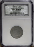 1809 1/2 C C-5, B-5, R.1. Die State 3--Reverse Corroded--NCS. Unc Details. XF40 EAC. 9 over inverted 9; High leaf just b...